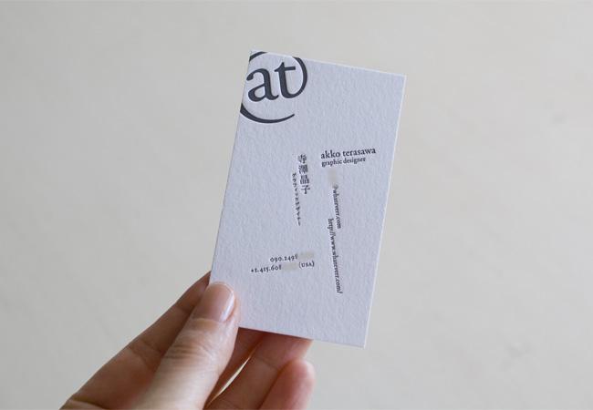 寺澤晶子様の活版印刷名刺1