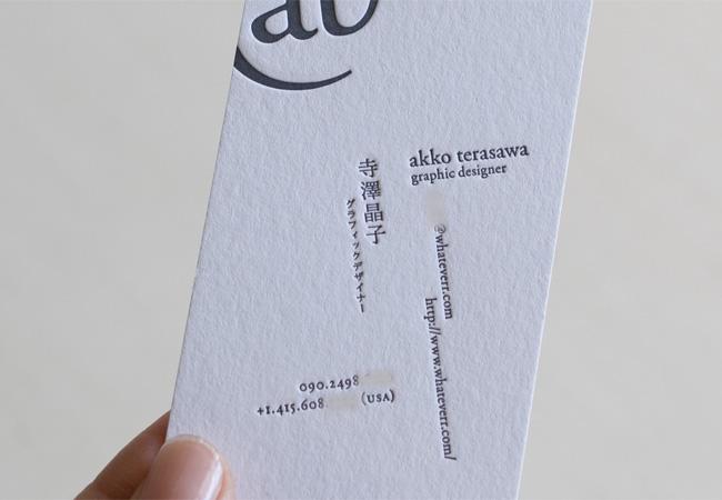 寺澤晶子様の活版印刷名刺2