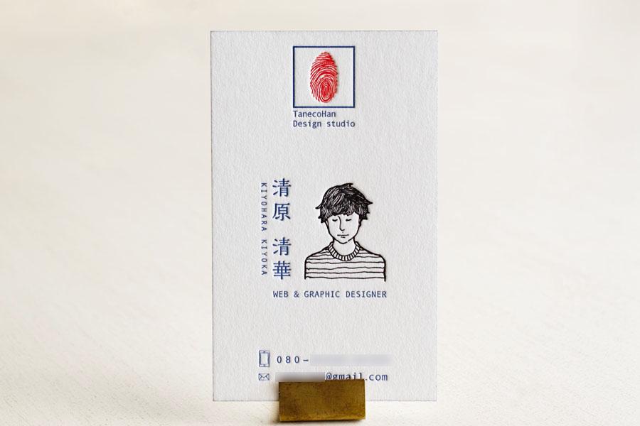 清原清華様 活版印刷名刺01