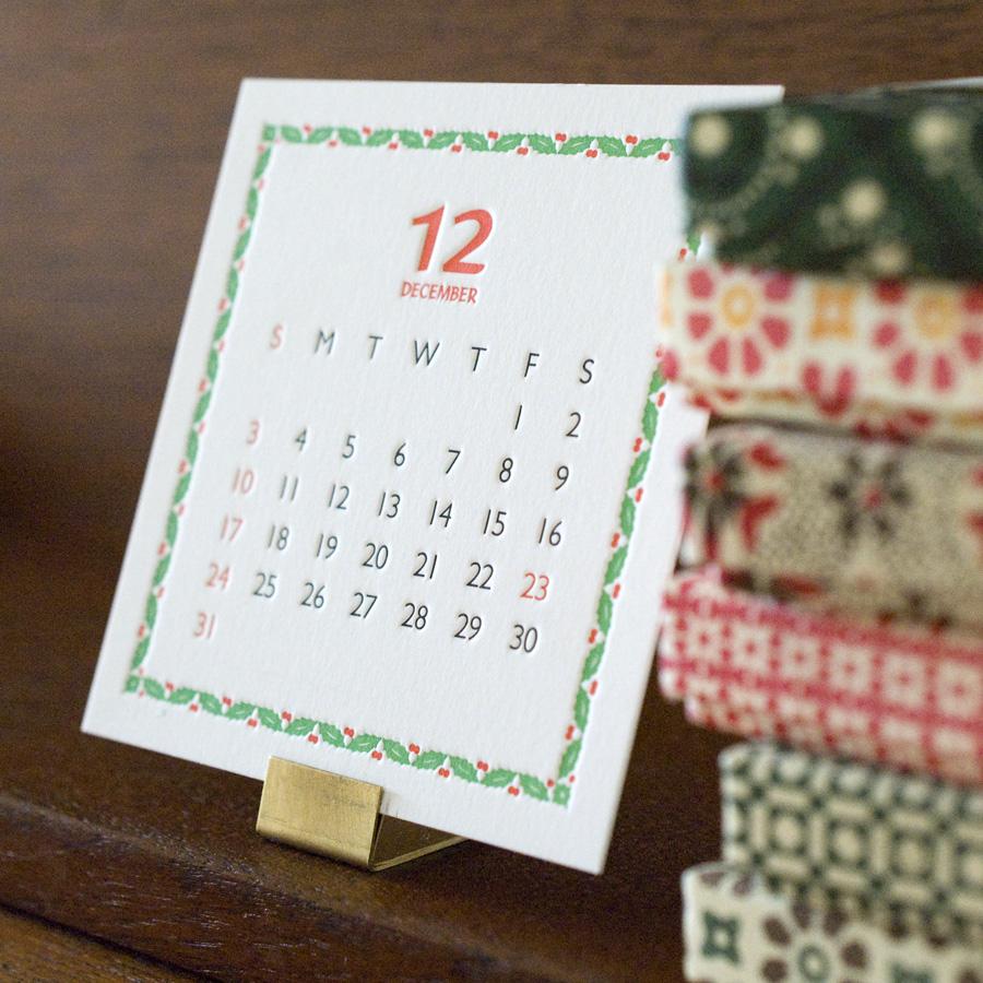 2017年レタープレスカレンダーの12月