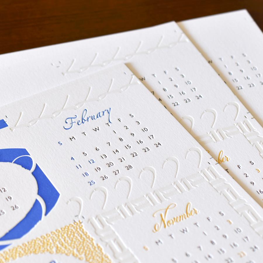 断裁前のレタープレスカレンダー