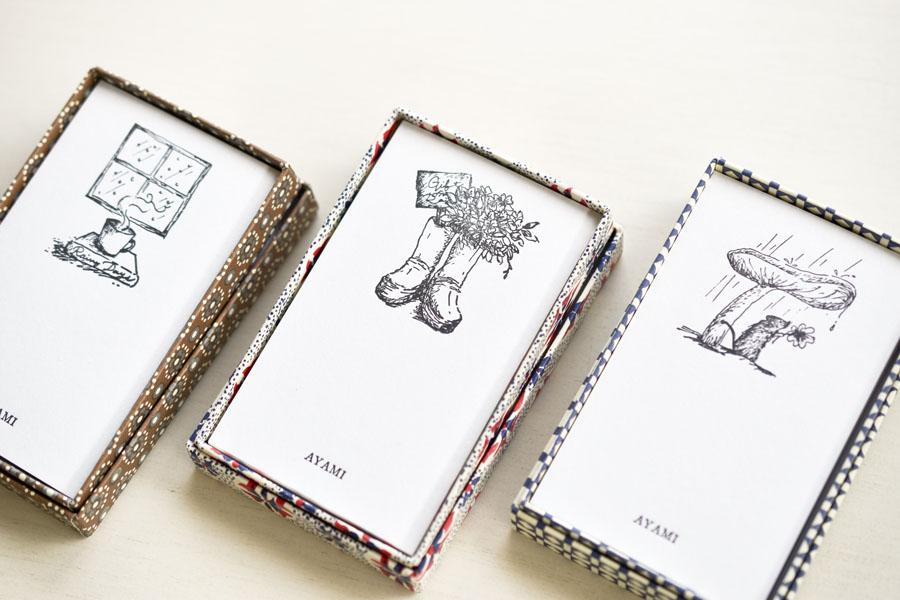 活版印刷オリジナルメッセージカードすてきな雨宿り1
