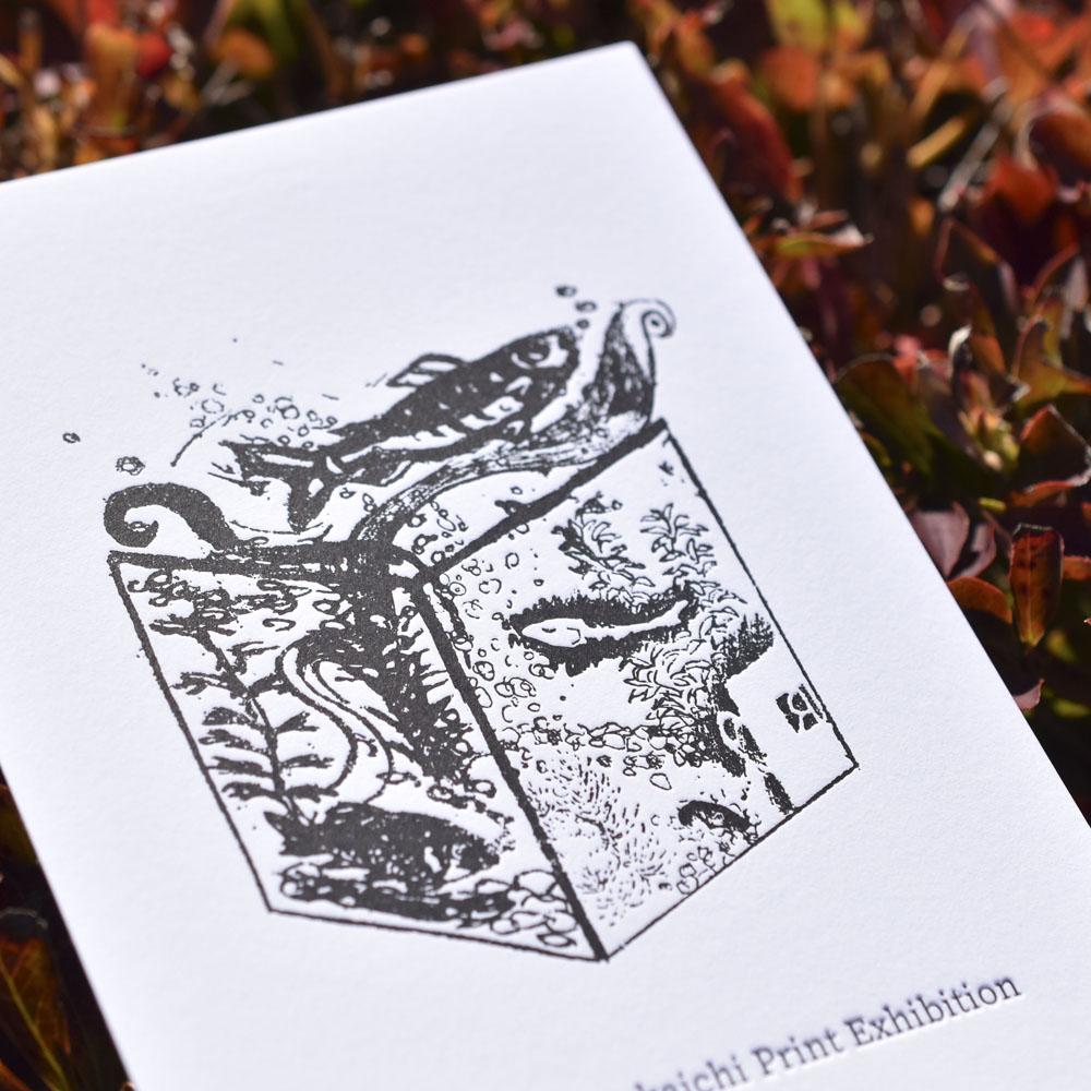 アートスタジオ五日市運営委員会様 活版印刷ポストカード