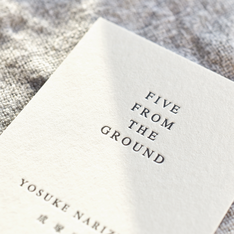 FIVE FROM THE GROUND 様 活版印刷名刺クローズアップ