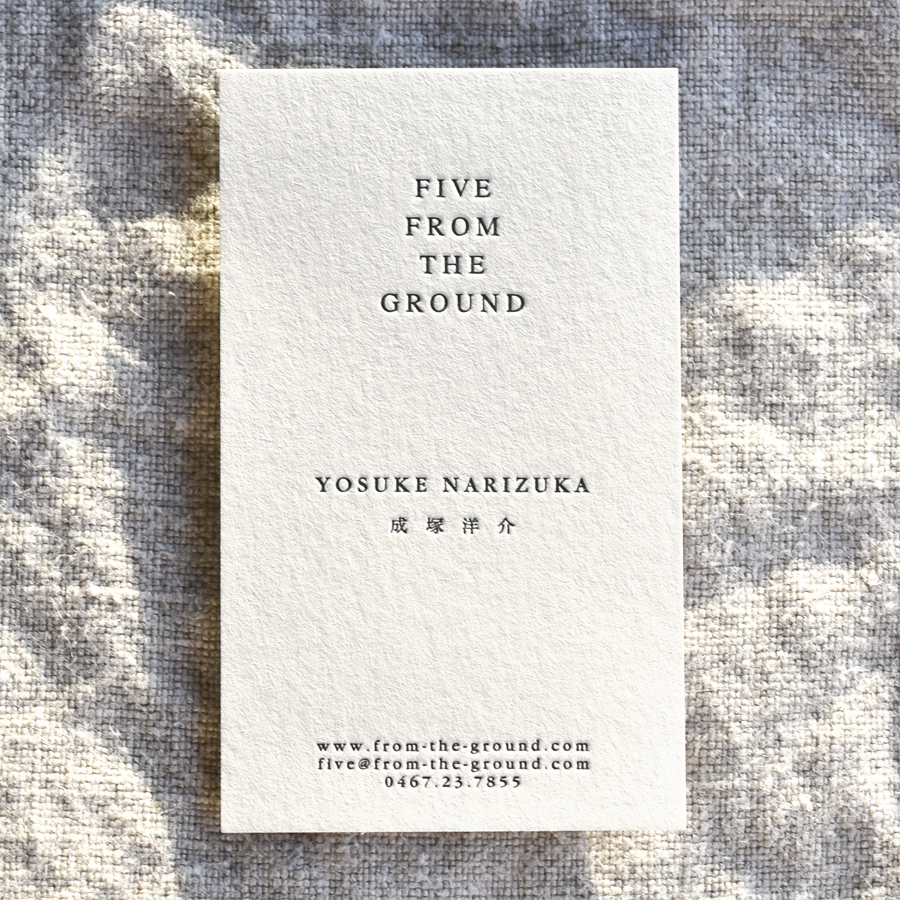 FIVE FROM THE GROUND 様 活版印刷名刺
