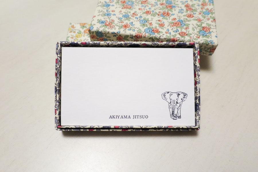 レタープレスオリジナルメッセージカード
