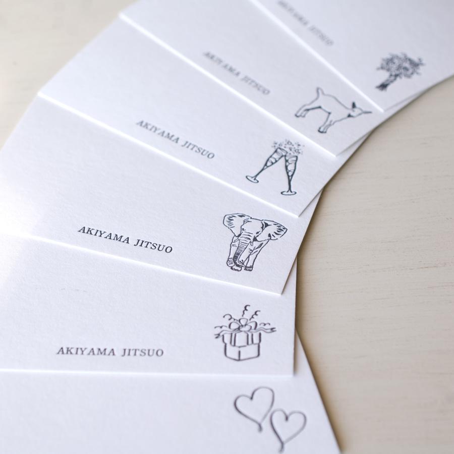 オリジナルメッセージカードのイラスト