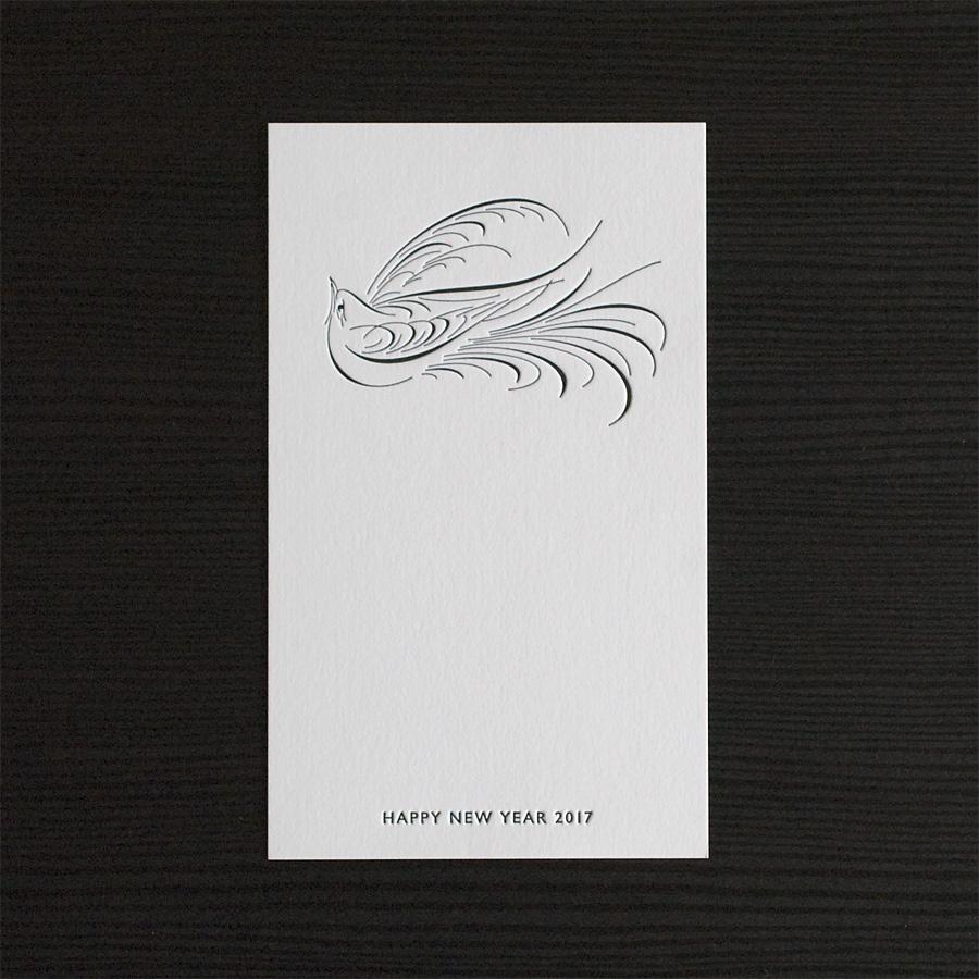 2017年活版印刷年賀状