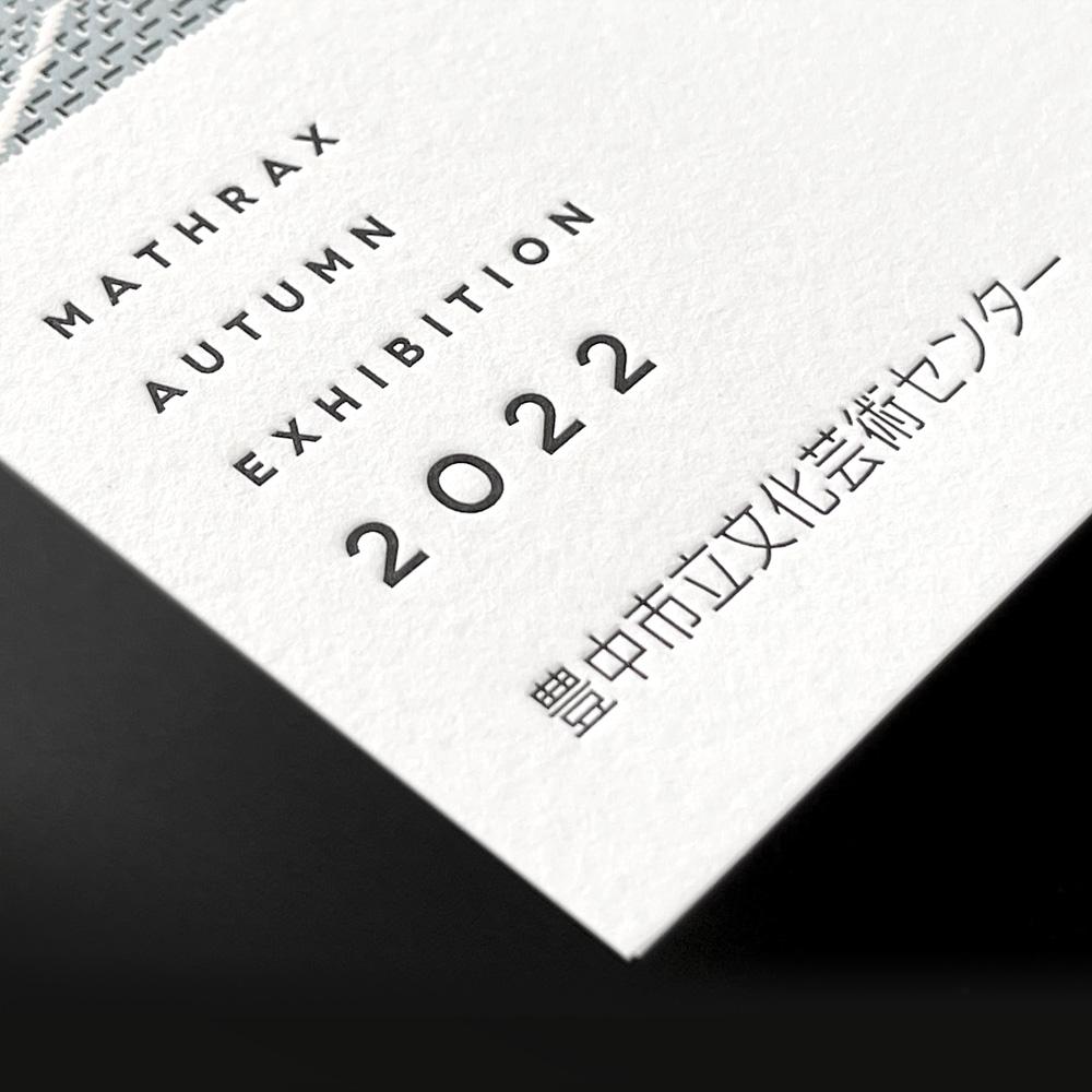 マスラックス様、活版印刷ポストカードの展示タイトル部分