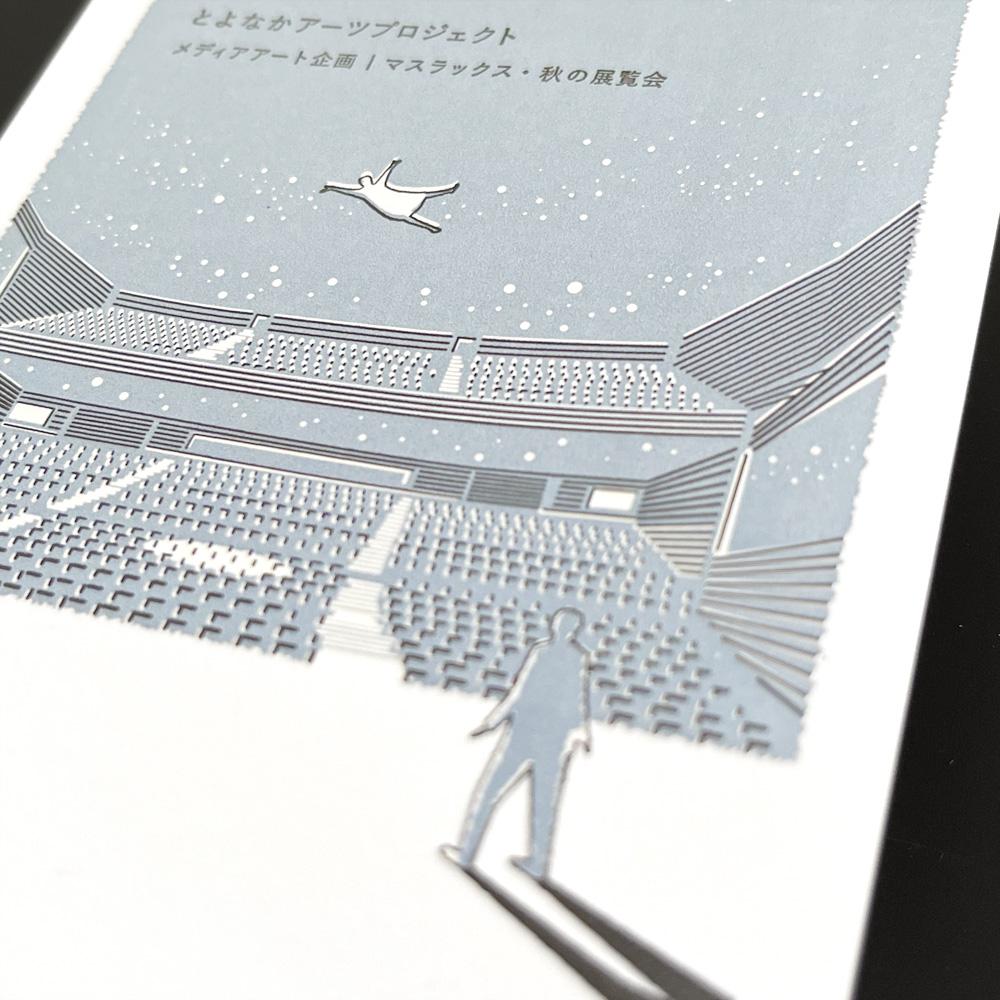 マスラックス様、活版印刷ポストカードのイラストレーション部分
