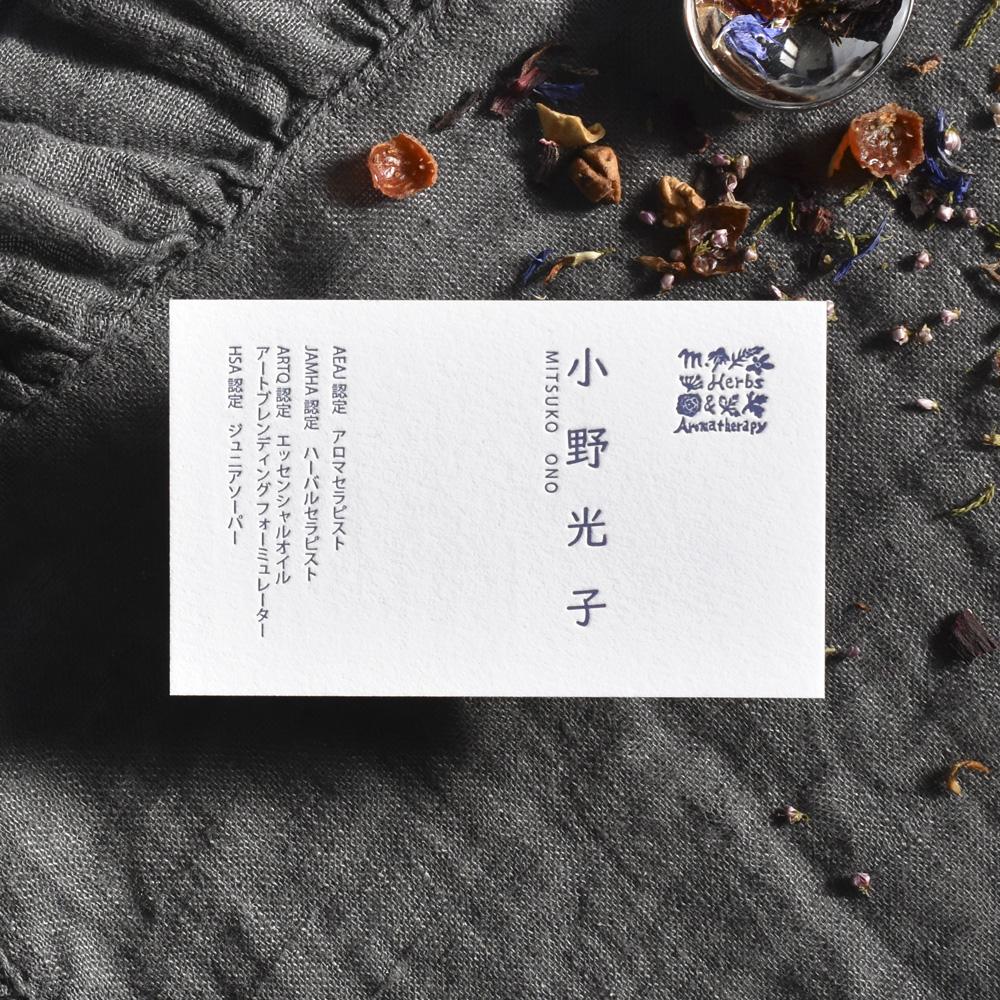 小野光子様、活版印刷名刺