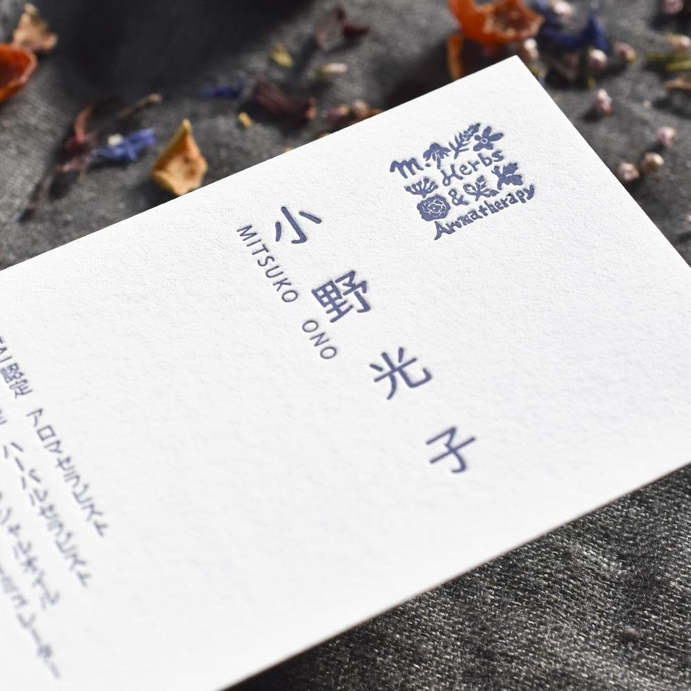 小野光子様、活版印刷名刺クローズアップ