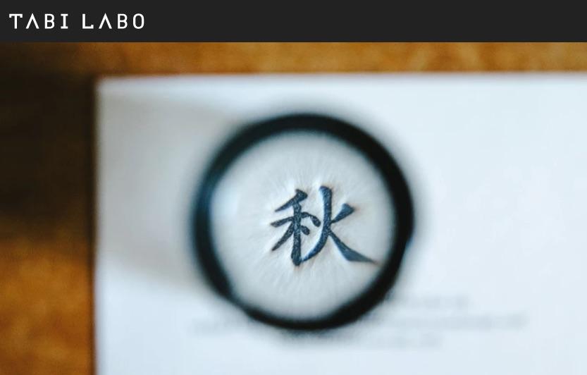 tabilabo_birddesignletterpress2