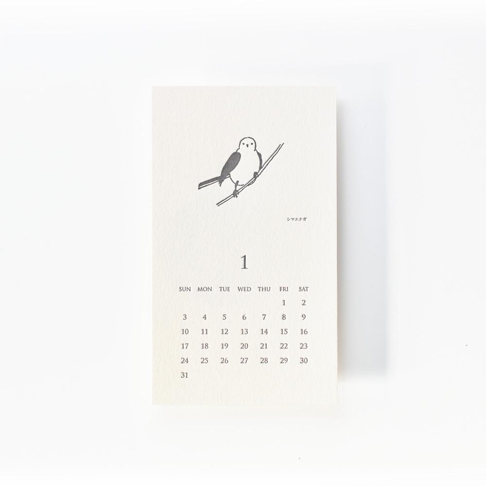 ウォルク様、活版印刷カレンダー
