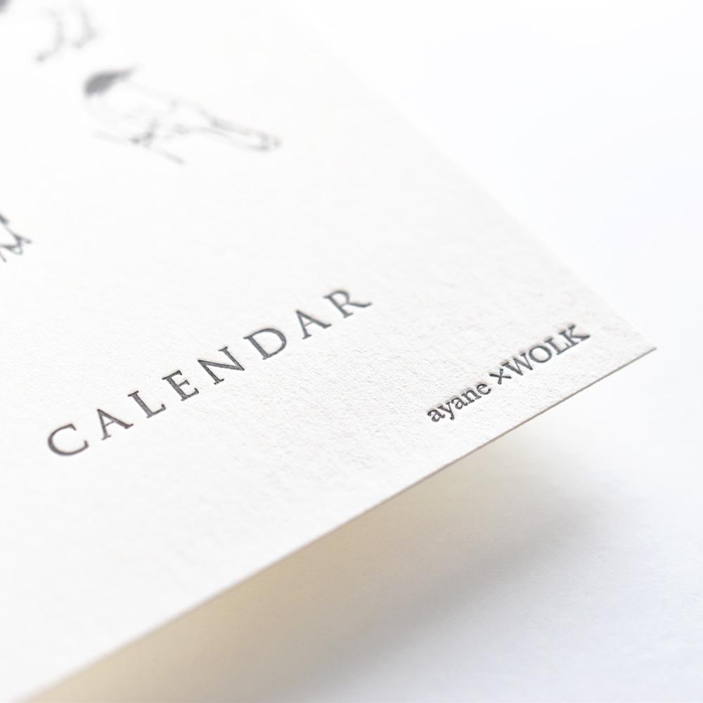 ウォルク様、活版印刷カレンダーの表紙、アヤネ×ウォルクの印刷近影